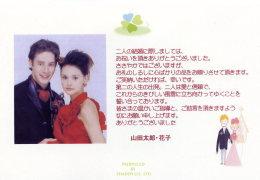 写真入り結婚内祝いメッセージカード