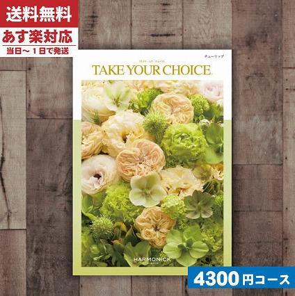 出産内祝い5000円まで部門NO2