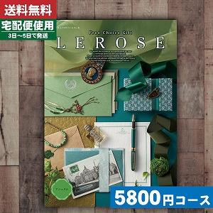 出産内祝い3000円〜5000円 売れ筋NO1
