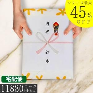 出産内祝い 5000円以上売れ筋NO2