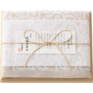 出産内祝い2000円〜3000円 売れ筋NO1