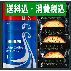 出産内祝い・1000円〜2000円 売れ筋NO2