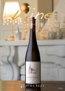 リンベルのカタログギフト ワインカタログギフト 森 表紙