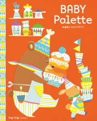 カタログギフトベビーパレット10800円+税コース