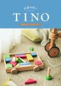 カタログギフトミルキーベビー4100円+税コース