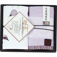 ●現品約34×35cm・ハコ約24.5×20.5×4�p・重量=約200g●綿100%●ハンドタオル2枚●日本製