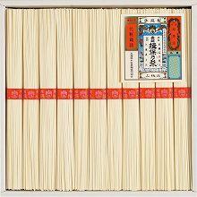 ●ハコ約17.5×19.7×2cm・重量=約585g●揖保乃糸上級素麺50g×11束【小麦】