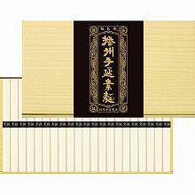 ●ハコ約35×20.5×2.5cm・重量=約1.2kg●そうめん50g×21束【小麦】