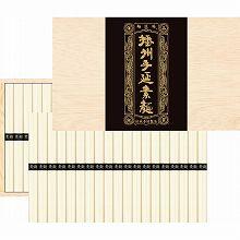 ●ハコ約32×21×5cm・重量=約2.1kg●手延べそうめん50g×38束(2段重ね)●木箱入【小麦】