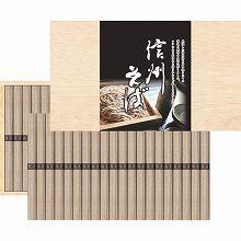 ●ハコ約35.5×21×5cm・重量=約2.3kg●干しそば50g×40束●木箱入【小麦・そば】