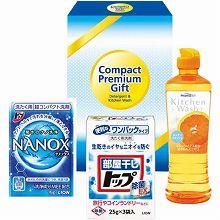 ●ハコ約12.5×5.5×18.5cm・重量=約460g●部屋干しトップ(3P)・台所洗剤270ml・ナノックス(1P)×各1●日本製
