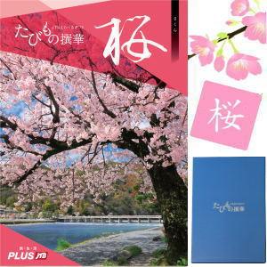 カタログギフト JTBたびもの撰華 3600円+税コース