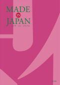 メイドインジャパン 4650円+税コース